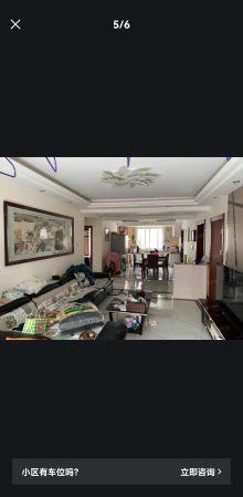 (城南)东方京都3室2厅2卫113.8万144m²出售
